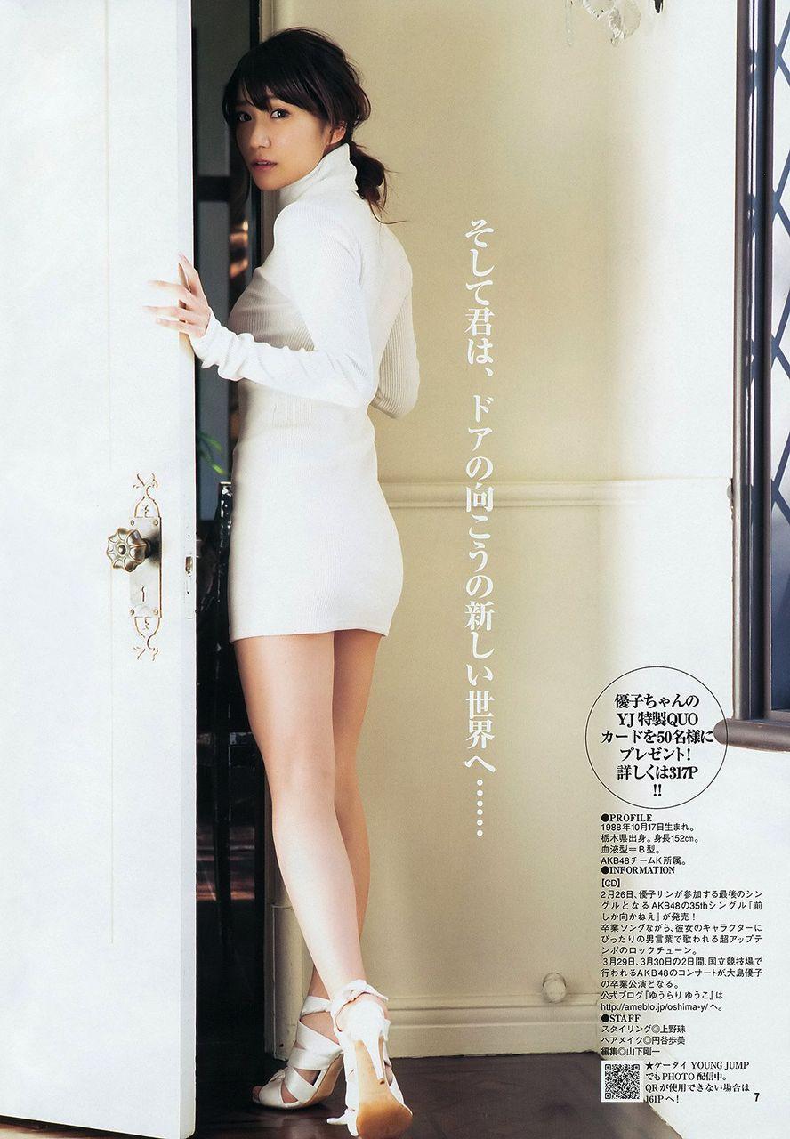 大島優子 エロ画像 86