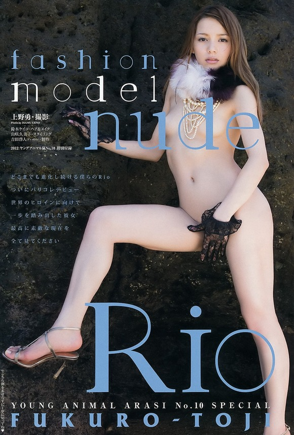 AV女優 Rio(柚木ティナ) 画像 84
