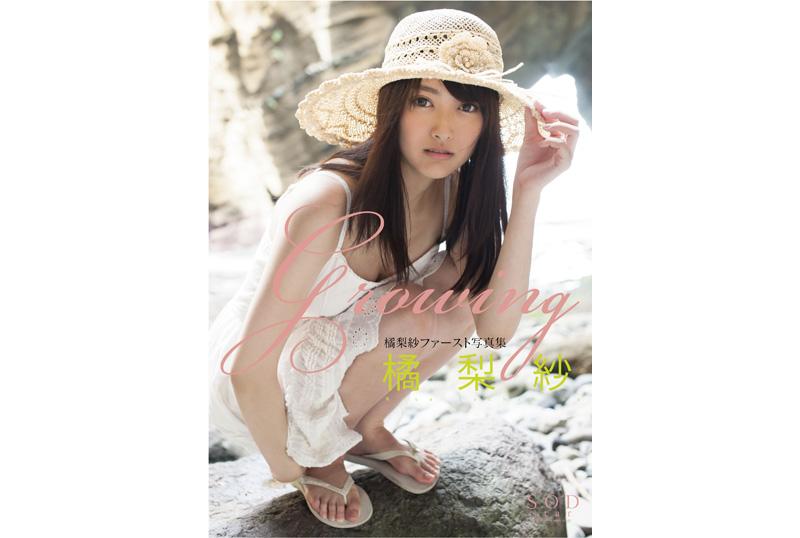 橘梨紗(元AKB48 高松恵理) エロ画像 87