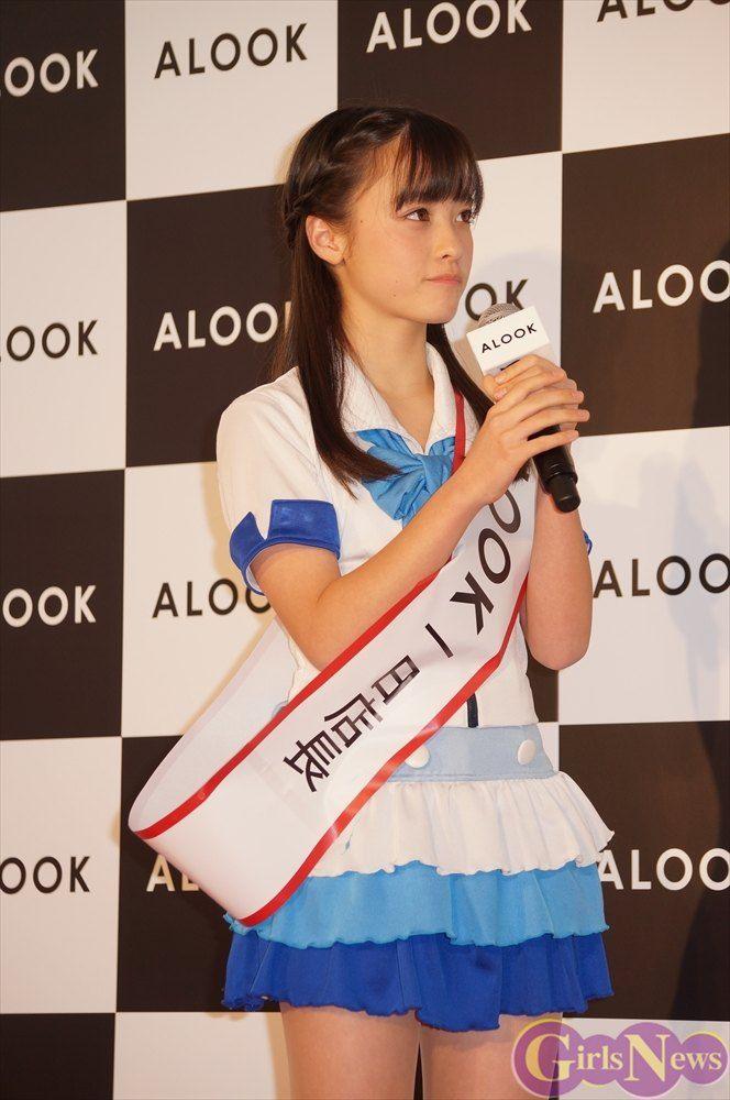 橋本環奈 イベント画像 107