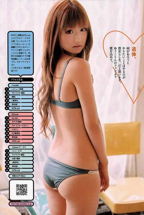 小倉優子 画像 111