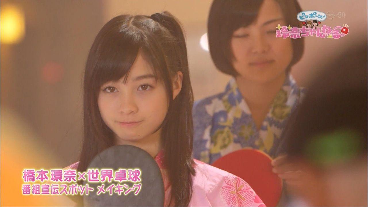 橋本環奈 テレビ画像 118