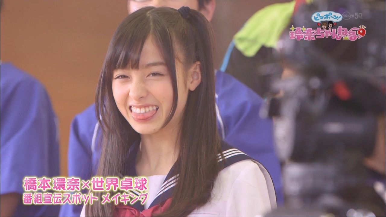 橋本環奈 テレビ画像 121