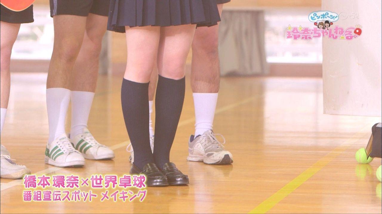 橋本環奈 テレビ画像 123