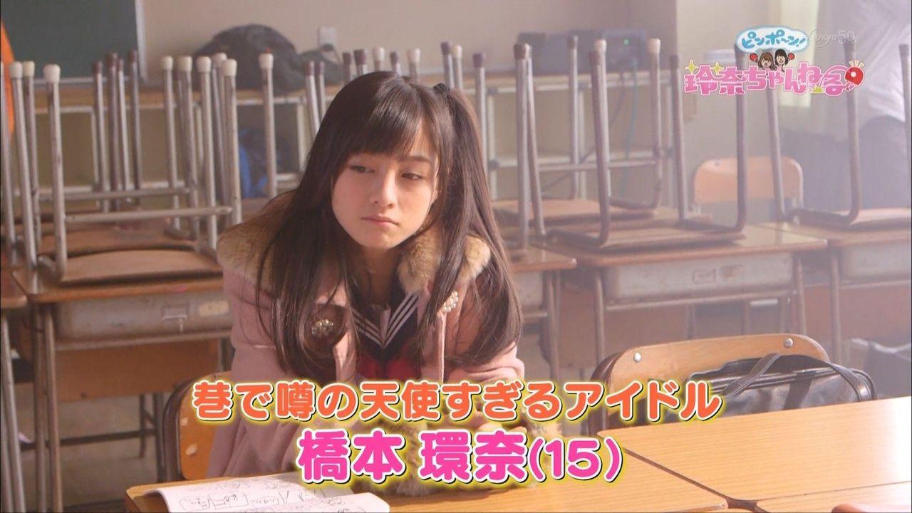 橋本環奈 テレビ画像 126
