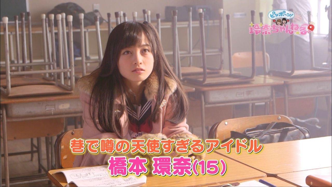 橋本環奈 テレビ画像 129