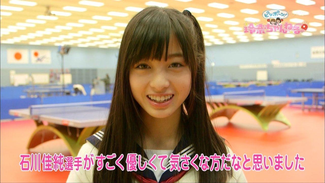 橋本環奈 テレビ画像 132