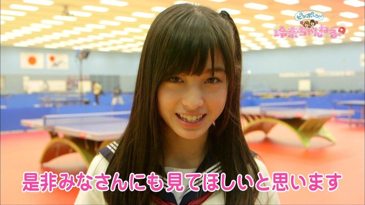 橋本環奈 テレビ画像 134