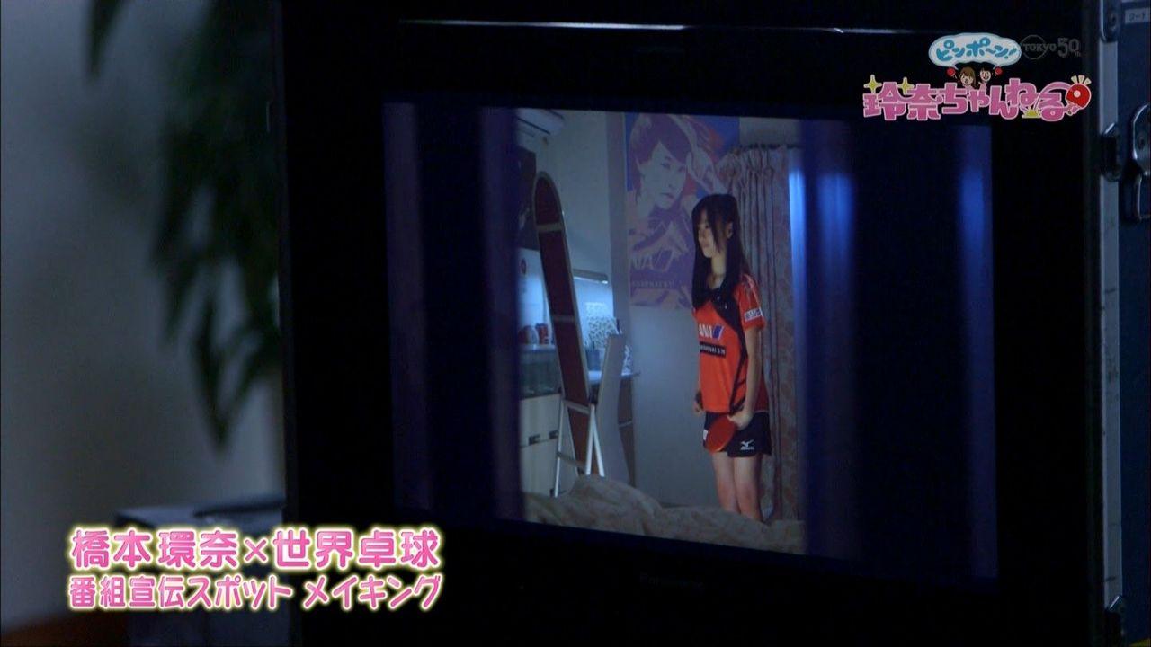 橋本環奈 テレビ画像 141