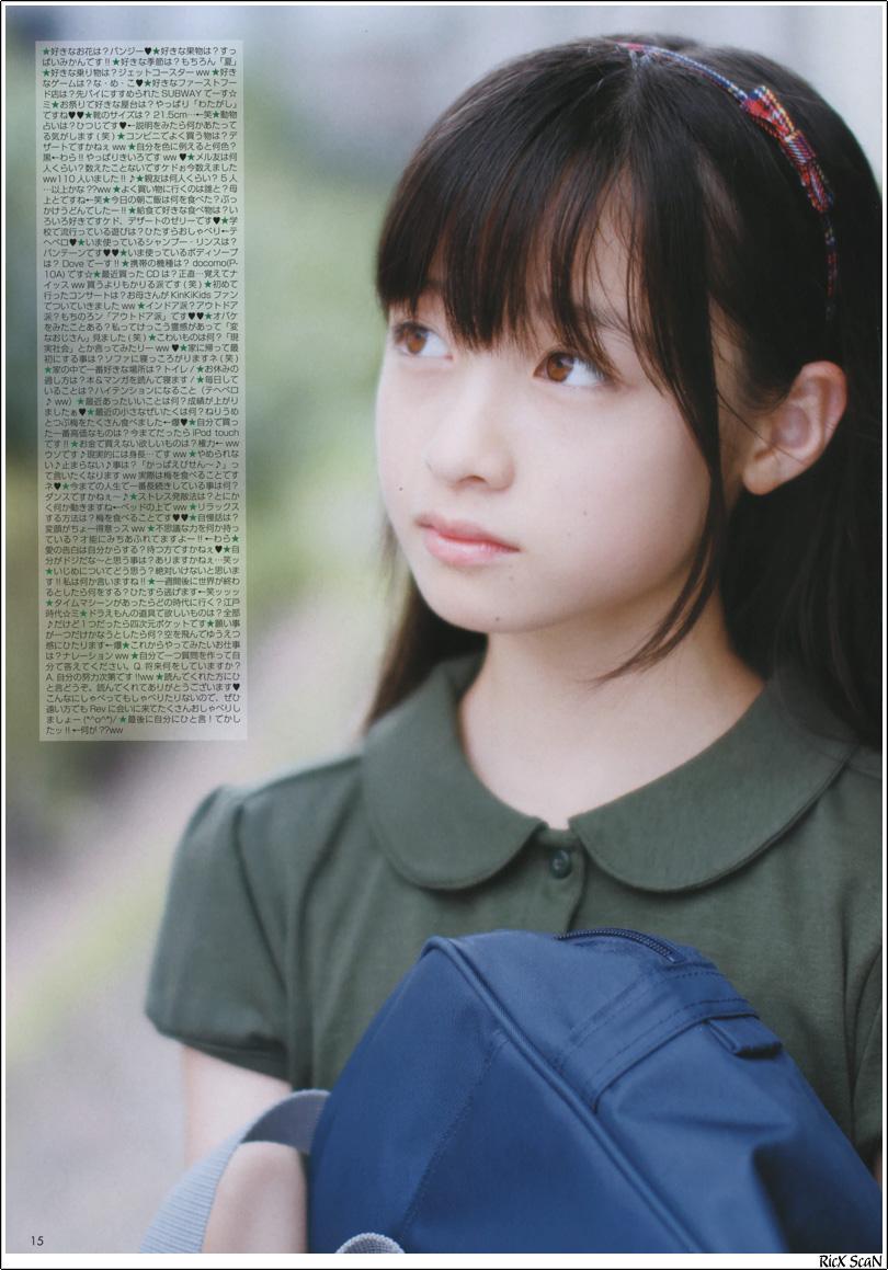 橋本環奈 制服画像 167