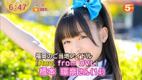 橋本環奈 テレビ画像 175