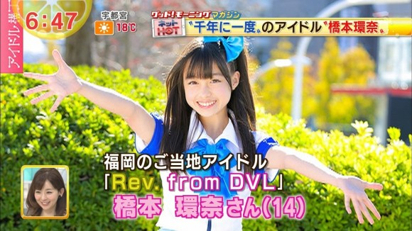 橋本環奈 テレビ画像 176