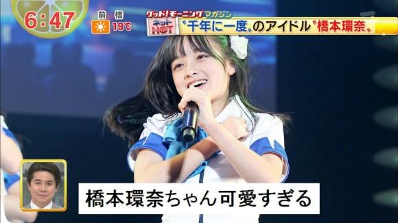 橋本環奈 テレビ画像 178