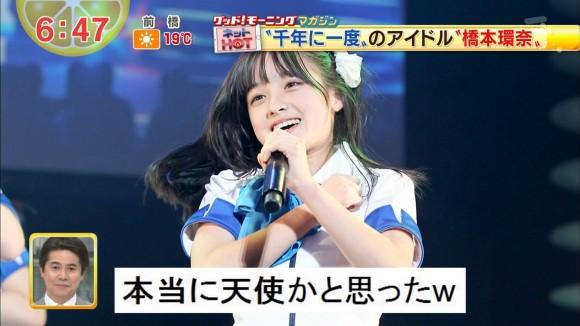 橋本環奈 テレビ画像 179