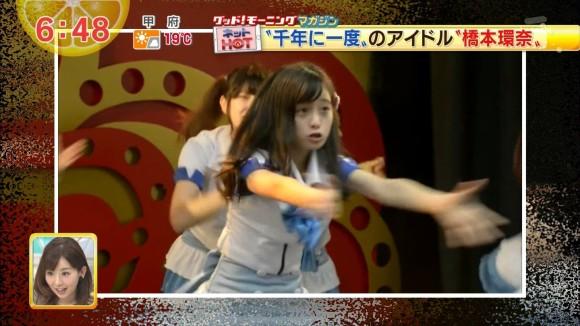 橋本環奈 テレビ画像 181