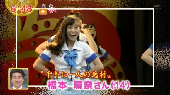 橋本環奈 テレビ画像 184