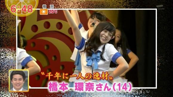 橋本環奈 テレビ画像 185