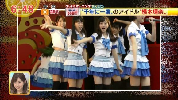 橋本環奈 テレビ画像 186