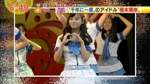 橋本環奈 テレビ画像 192
