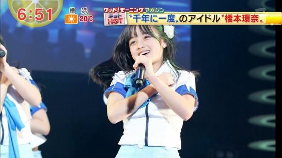 橋本環奈 テレビ画像 195