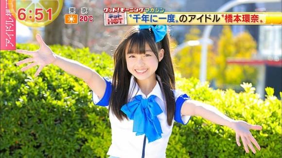 橋本環奈 テレビ画像 197