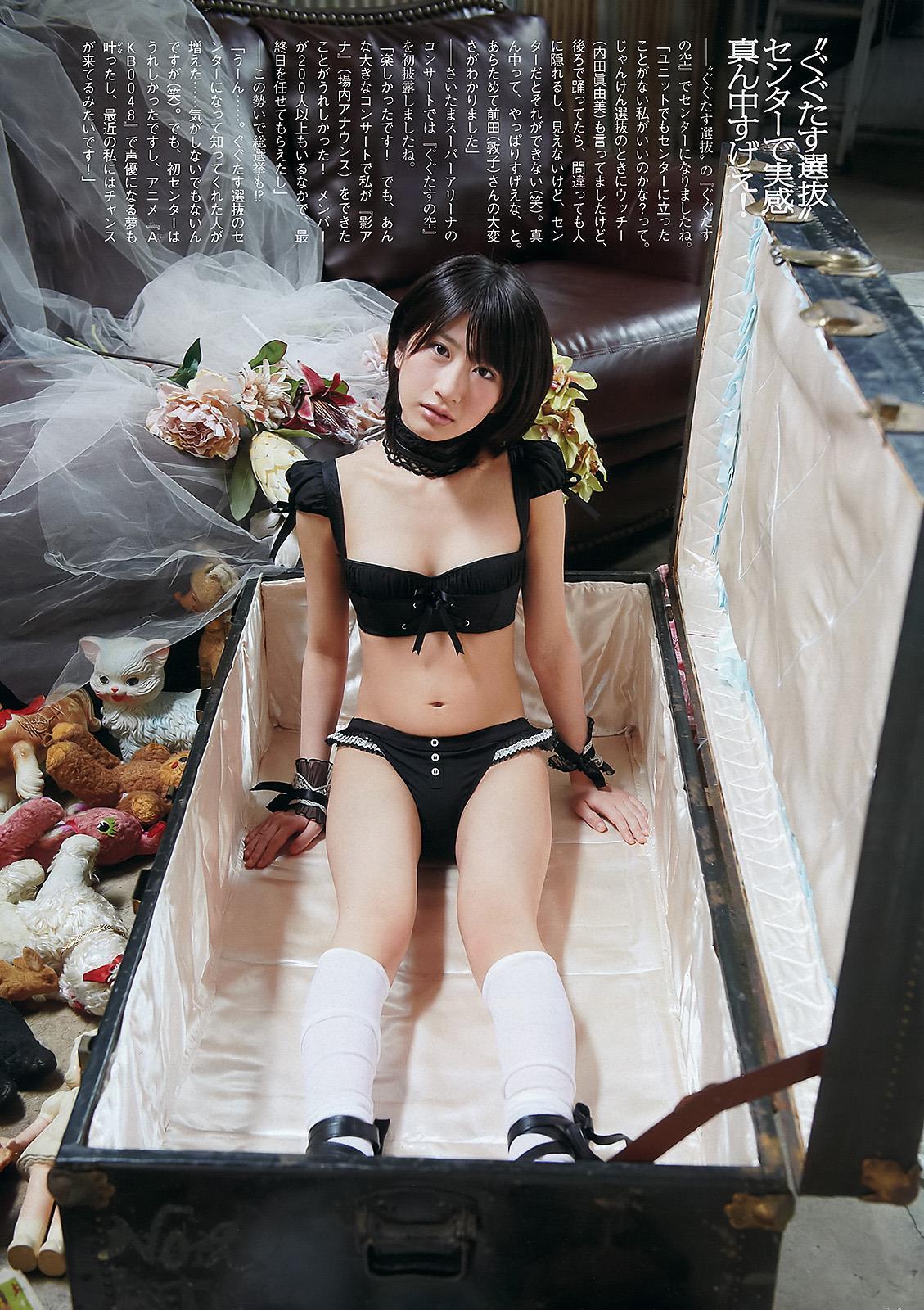石田晴香 画像 16