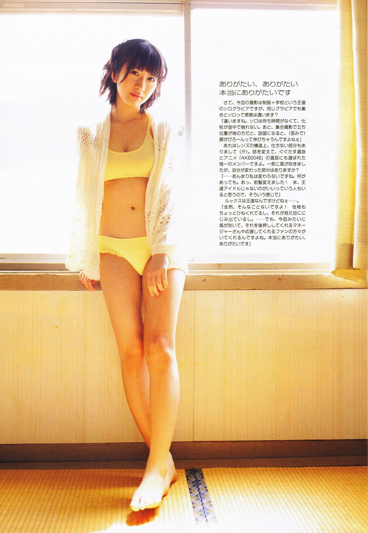 石田晴香 画像 46