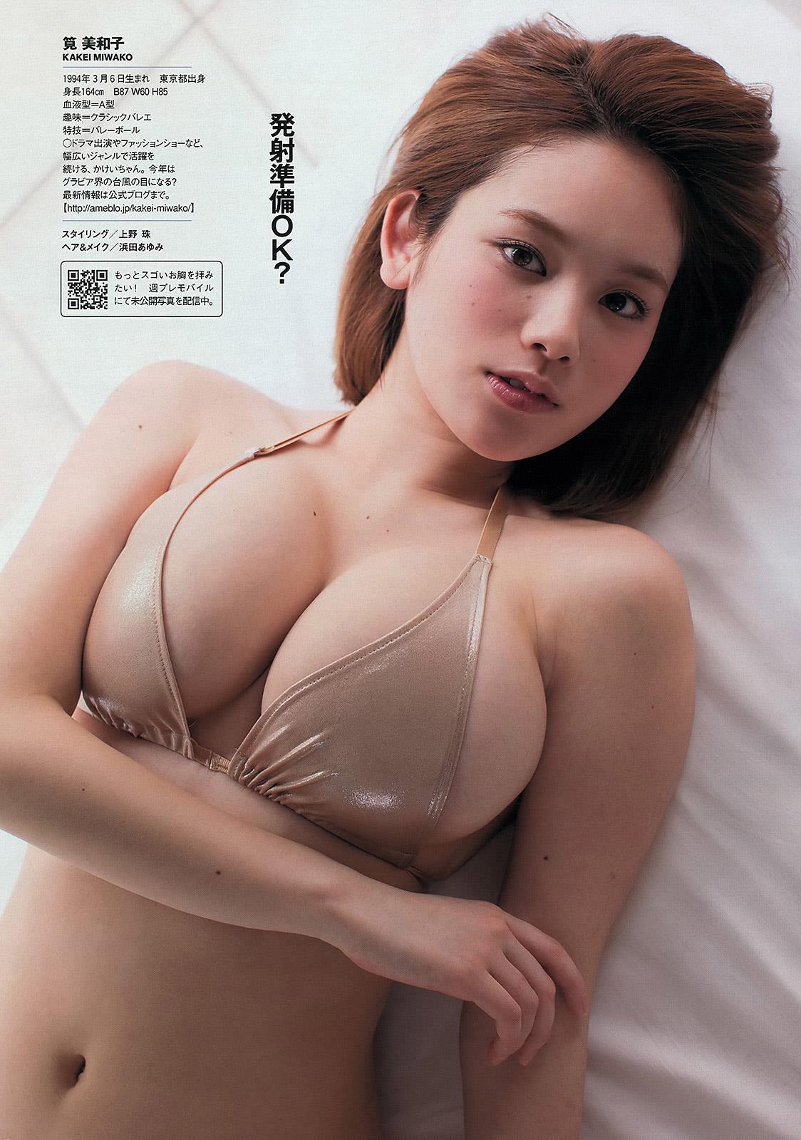筧美和子 エロ画像 88