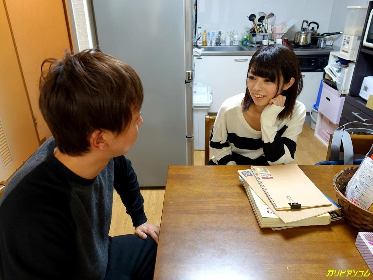 木内亜美菜(さくらあきな)画像 11