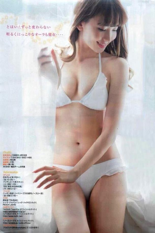 小嶋陽菜 ランジェリー画像 45