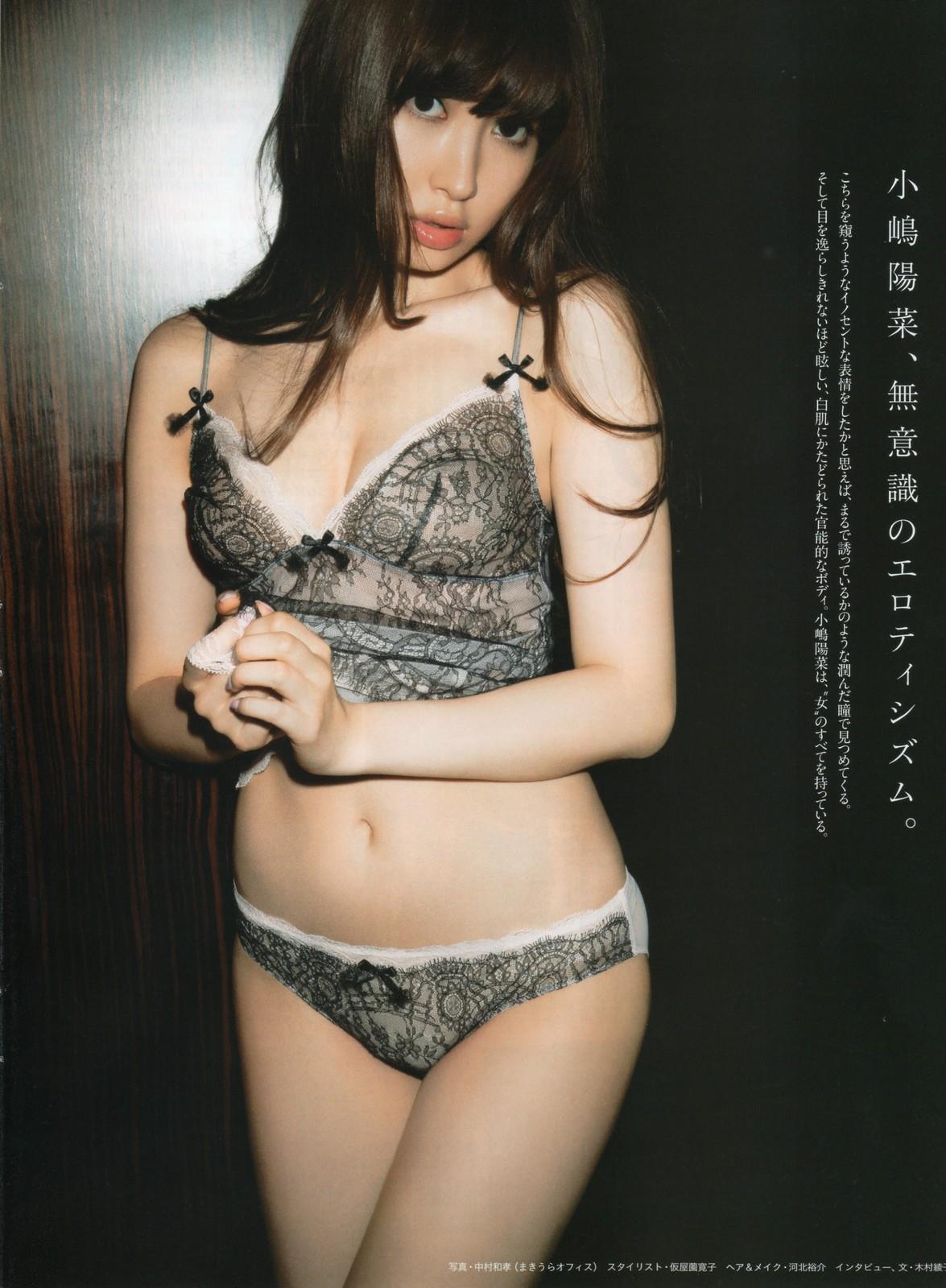 小嶋陽菜 ランジェリー画像 61