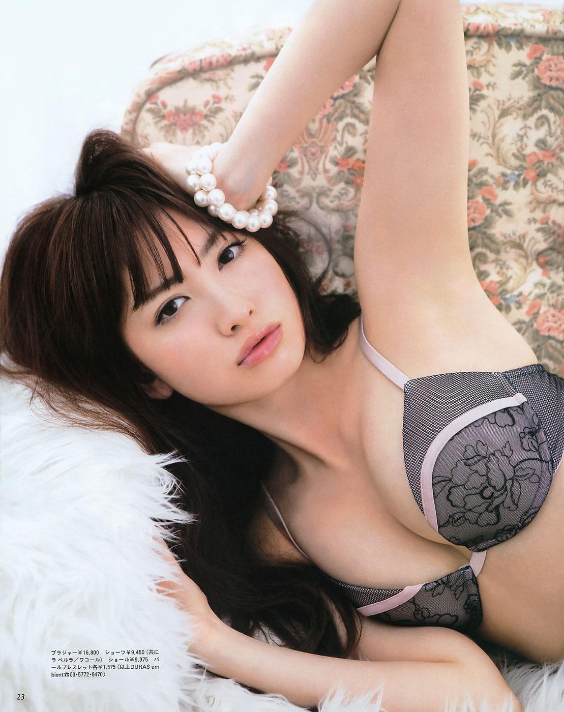 小嶋陽菜 ランジェリー画像 67