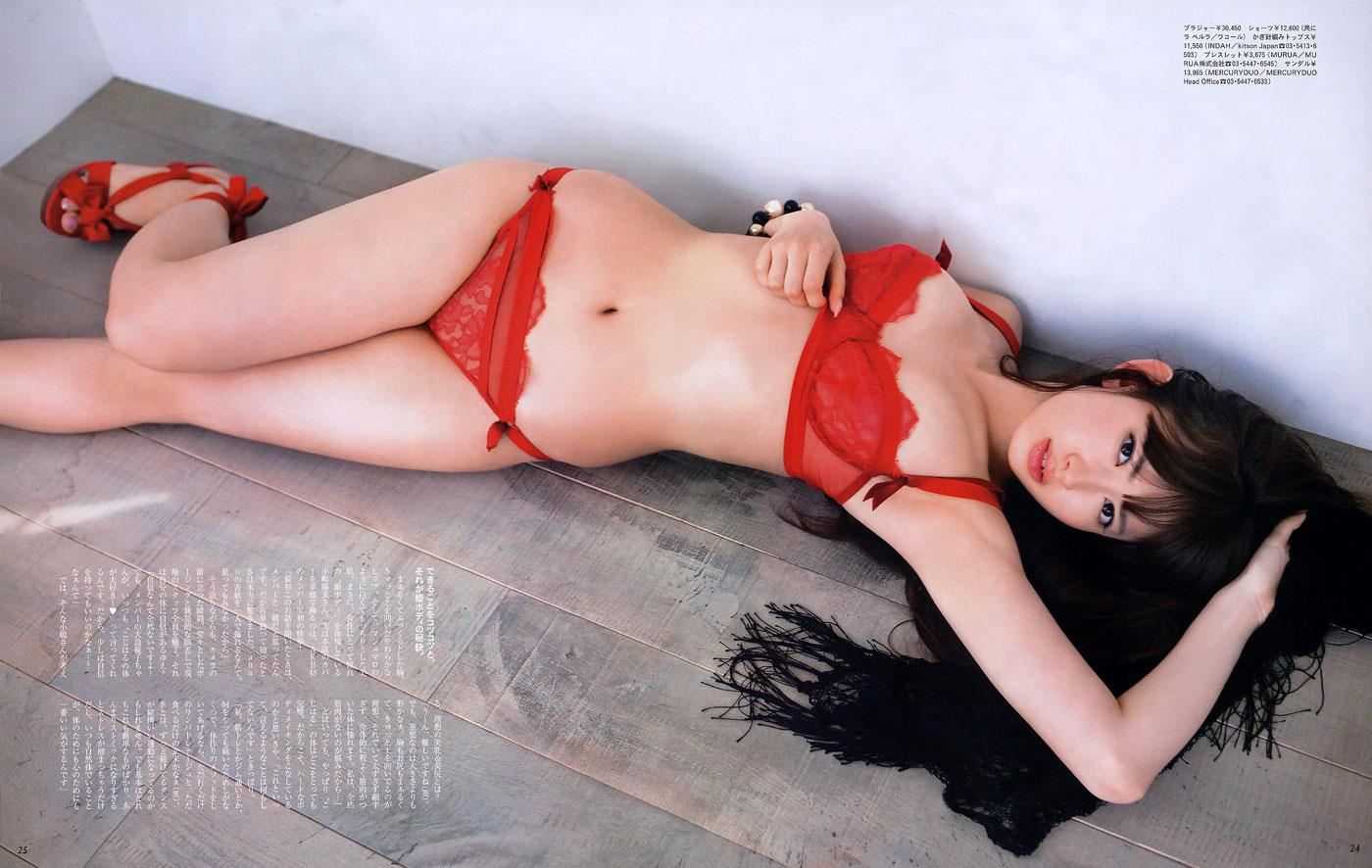 小嶋陽菜 ランジェリー画像 69