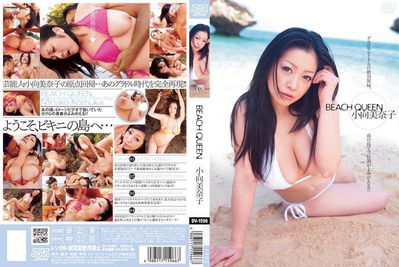 小向美奈子 セックス画像 42