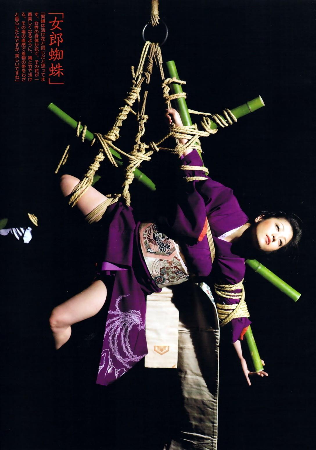 小向美奈子 エロ画像 96