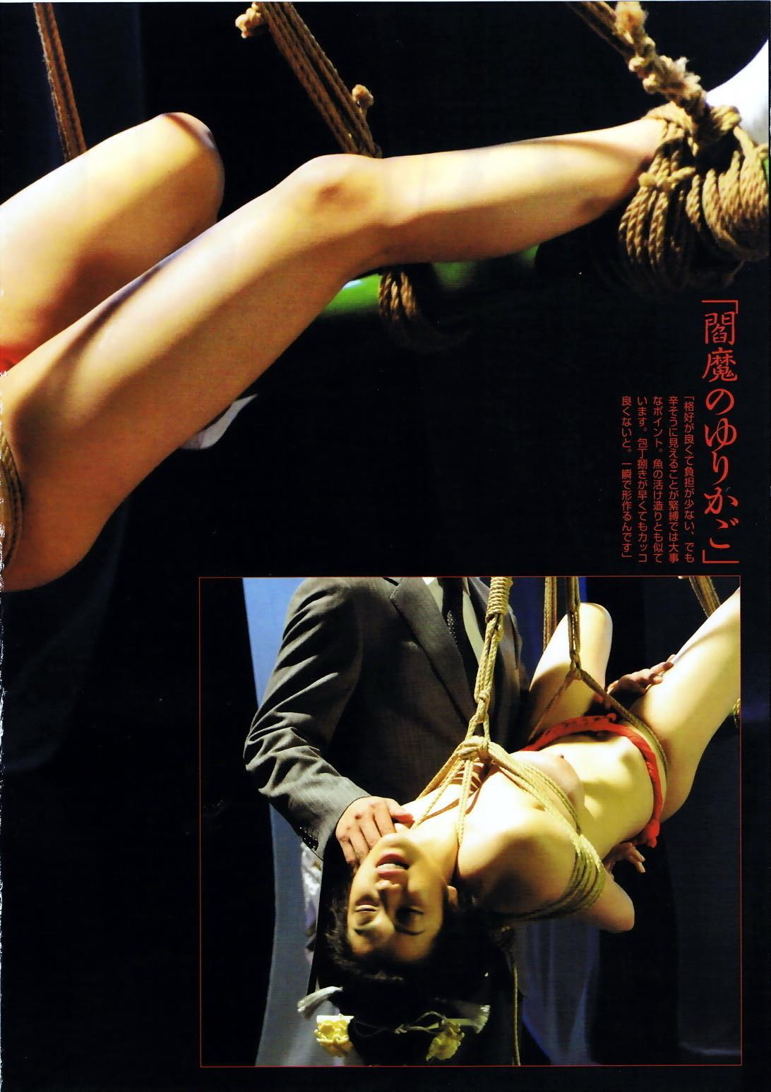 小向美奈子 エロ画像 99