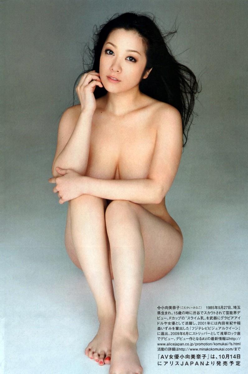 小向美奈子 エロ画像 115