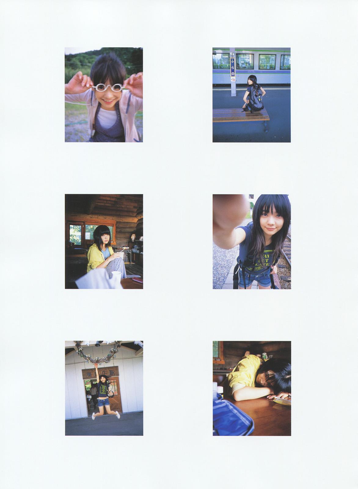倉科カナ 画像 94