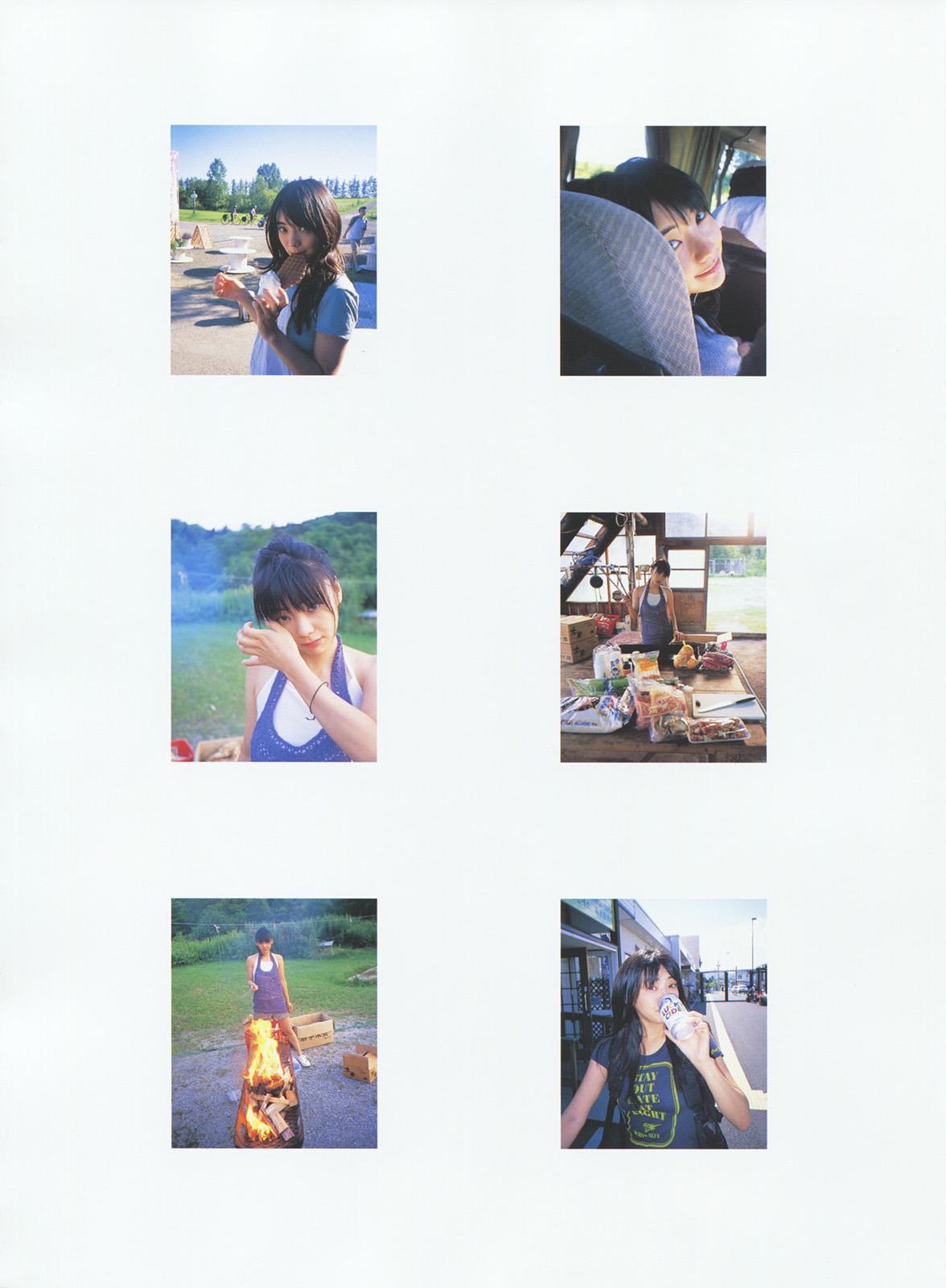 倉科カナ 画像 95