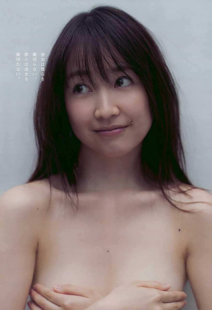 黒川智子 ヌード画像 79
