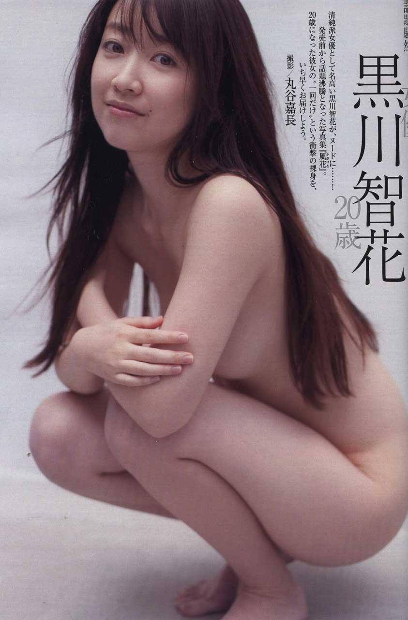 黒川智子 ヌード画像 83