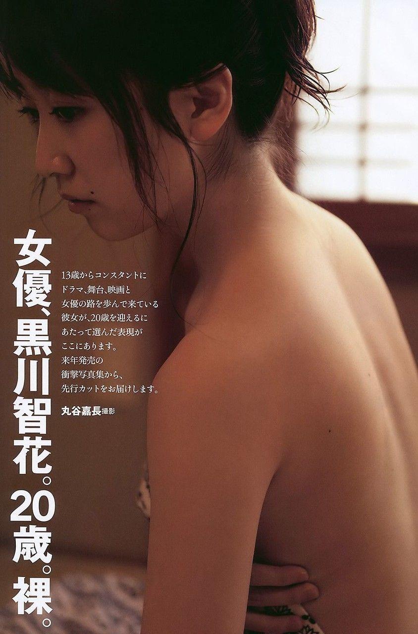 黒川智子 ヌード画像 86