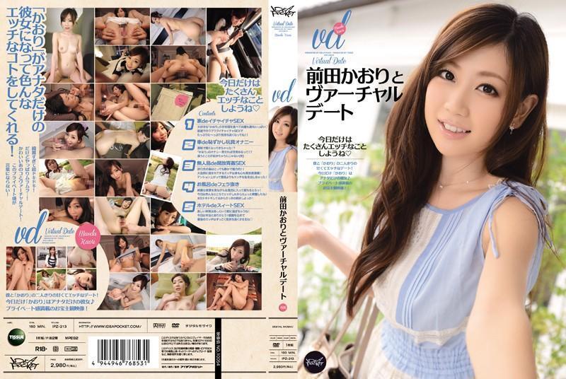 前田かおり SEX画像 39
