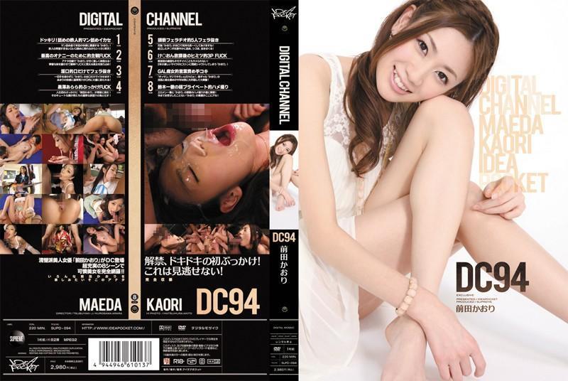 前田かおり SEX画像 99