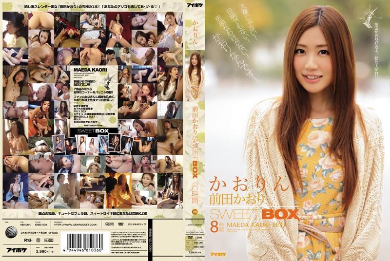 前田かおり SEX画像 112