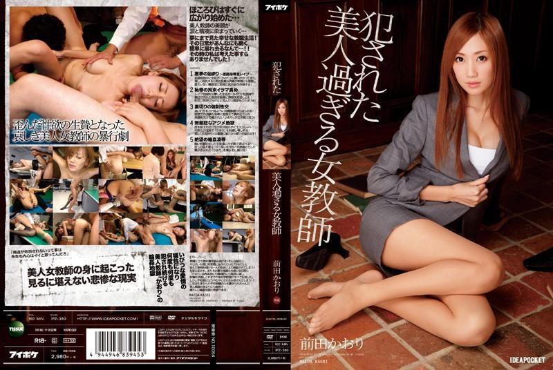 前田かおり SEX画像 138