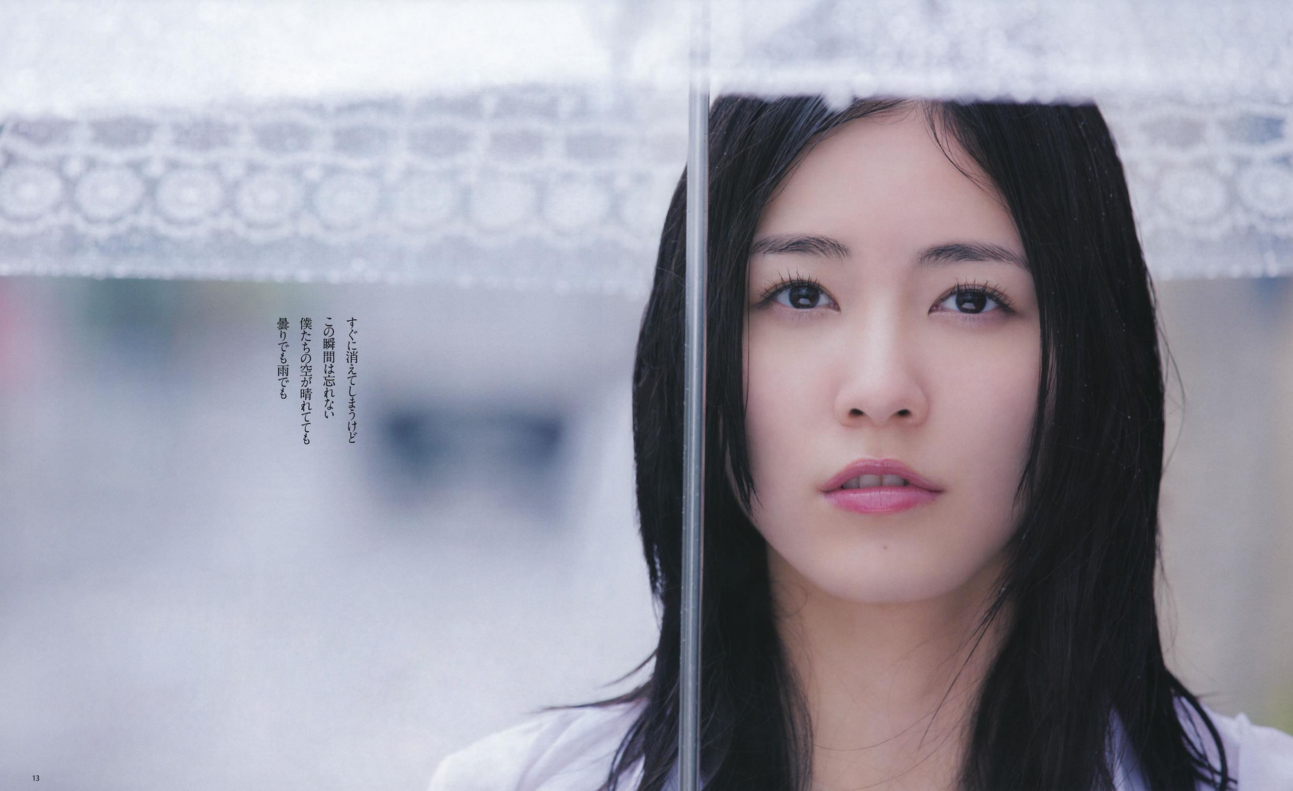 松井珠理奈 画像 33