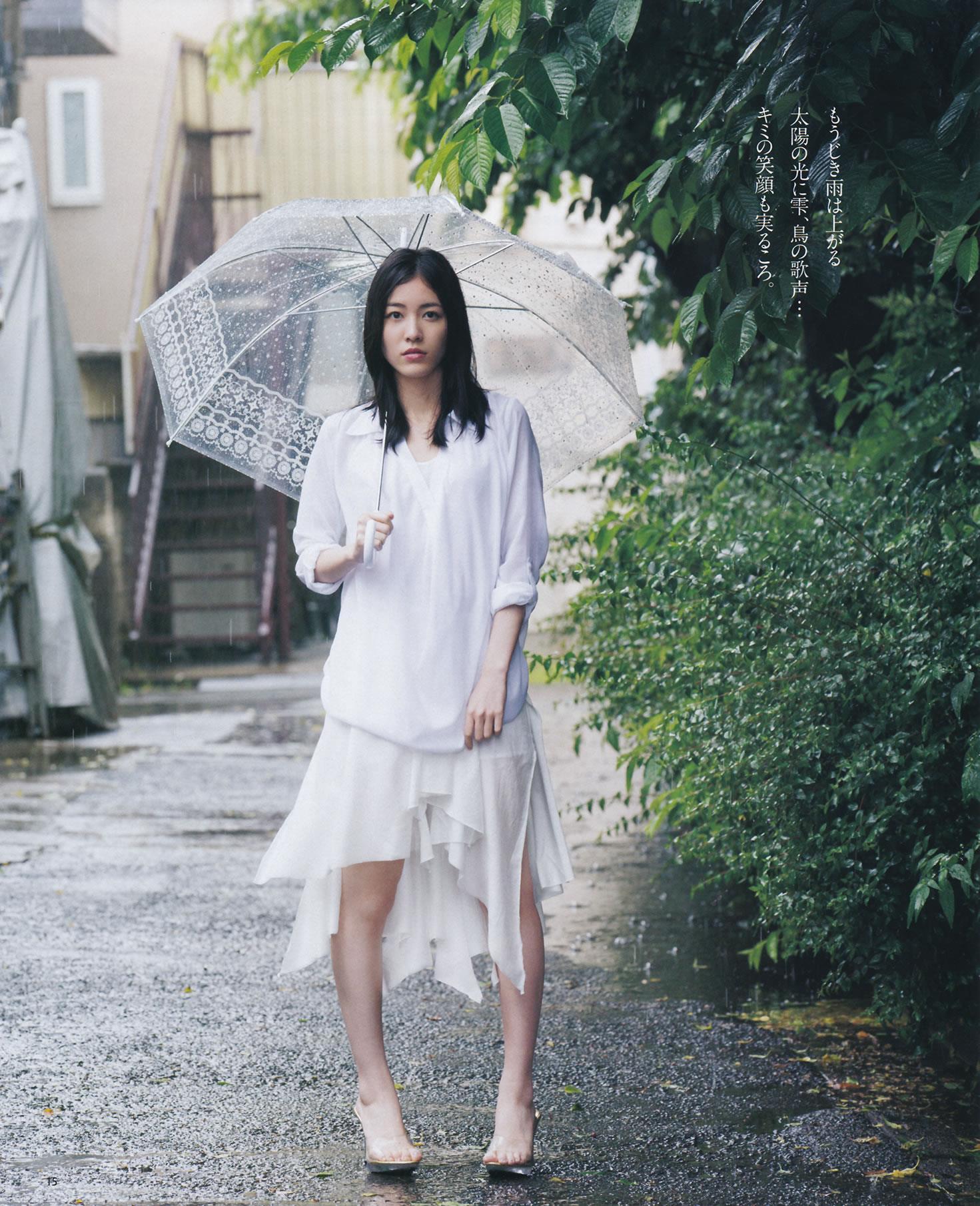 松井珠理奈 画像 35