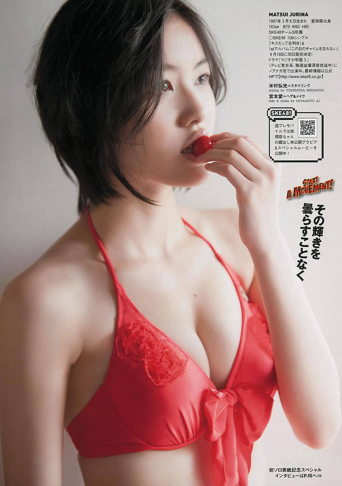 松井珠理奈 画像 120