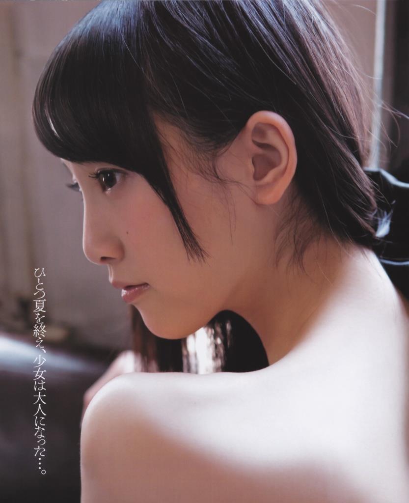 松井玲奈 エロ画像 19